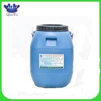 Professional asphalt polymer cement waterproofing coating(js)