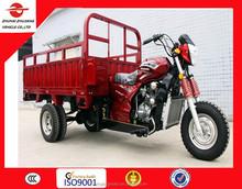 250cc China Sidecar Tricycle/Three Wheel Sidecar Motorcycle