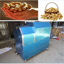 the best quality online wholesale to celebrate Christmas Day chestnut roaster