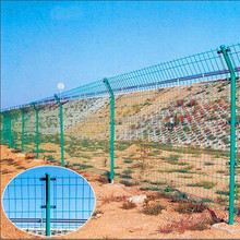Beijing Professional production used fencing for sale