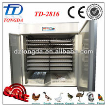 TD-2816 automatic incubator controller by micro computer