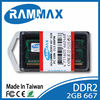 Good quality!DDR2 667MHz 2GB ram with original IC SODIMM laptop,128x8x16c PC5300 CL5 200PIN. ddr1 ddr3 lodimm computer/pc