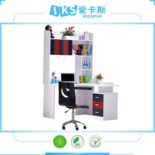 Child Study Table And Chair Furniture Wholesale 8350-1