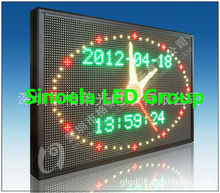 shenzhen Asram led wholesale alibaba cn express, electronic sign---outdoor/indoor picture,text,letter,message,graphic variable