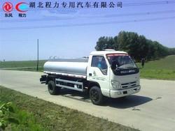 4x2 FOTON 5000 liters milk transport truck