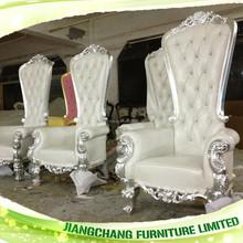 Living Room Luxury Wood King Queen Chair