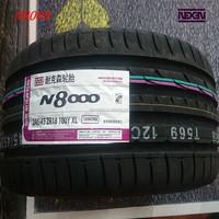 NEXEN brand high performance tire 245/45ZR18 with N8000 pattern
