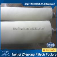 Micron woven nylon/ polyester filter mesh fabric