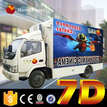 fashionable truck mobile 7d 8d cinema animation international high-tech game
