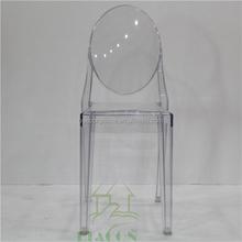 Clear Louis Ghost Chair