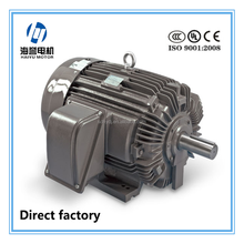 Shandong manufacturer YX3 high efficiency series electromotor for car