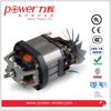 230v 50hz single phase ac motor