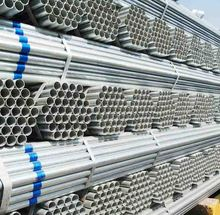 Best price and good quality galvanized stell pipe China factory