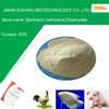 BMD 50% soluble /Bacitracin Methylene Disalicylate for poultry