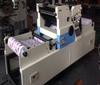 HT620S intermittent/semi-rotary roll to roll ATM receipt web offset press