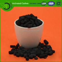 Coal-based activated carbon for process water treatment