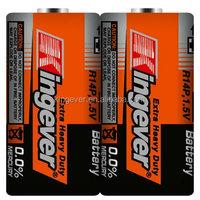 2014 R14 zinc carbon battery 1.5v c size hot sale