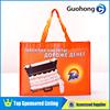 Bright Colored Non Woven Tote Bag | Non Woven Shopping Bag