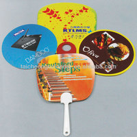 Advertising / Promotional Round Paper Fans