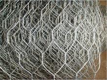 Anping sipplier :bronjong kawat gabion for sale ,fence gabions