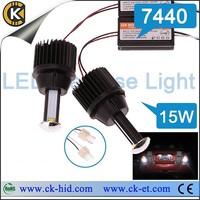 high quality 1200lm 15w 7440 led reverse light
