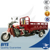Chinese large cargo box three wheel motorcycle price