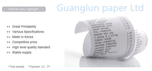 guanglun paper ltd size