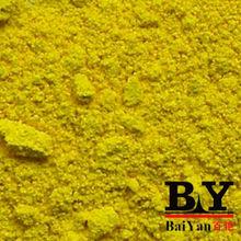lemon yellow pigments/organic pigment yellow powder