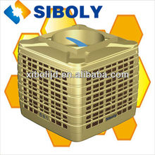 Industrial air conditioners distributors/china portable evaporative cooling fan manufacture