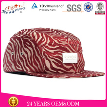 Ruby Safari zebra-stripe newest good beauty 5 panel flat brim snapback hat