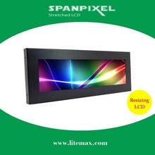 10 inch 700 nits high brightness sunlight readable outdoor industrial stretched bar LED LCD display monitor
