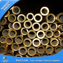 Best price copper pipes