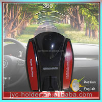best price car radar detector gps combined radar ,H0T089, car anti police radar detector , car alarm system
