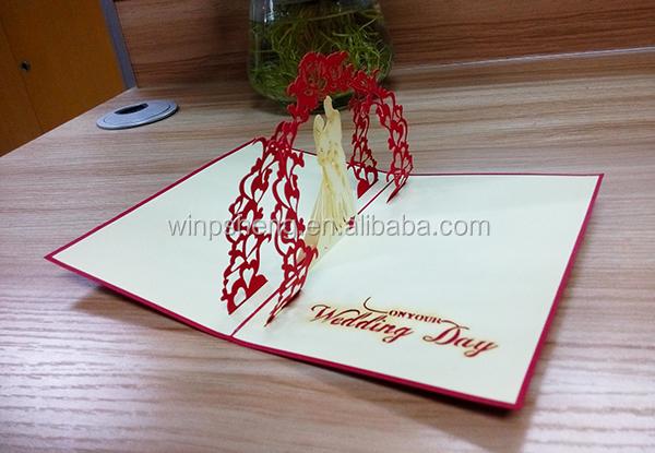 Nepali marriage invitation cardnepali paper wedding cards buy wedding invitation card 2g stopboris Gallery