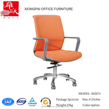 Cute colorful chromed base plastic structure swivel chair M2073