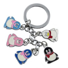 metal cute key ring