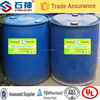 Stone Spirit XD-880 polycarboxylate series superplasticizer price High-performance water reducing agent