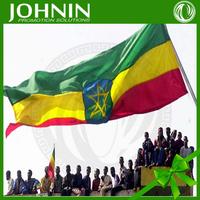custom screen print cheap ethiopian 100cm x 150cm flag