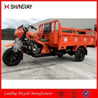 Shineray 250cc Motorized Big Wheel Tricycle for Hilly