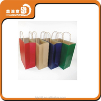 small order acceptable brown kraft paper bag in store