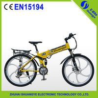 "easy rider electric mountain bike 26"" mag wheels folding"