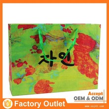 whole sale custom-made holographic paper bag printed