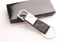 Activited Metal and Leather Promotion Key chain