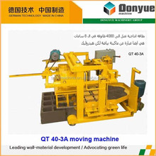 small scale industries machines egg laying block machine suppliers, buying a brik compressor machine