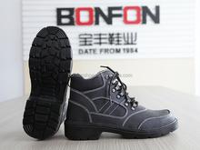 metal free leather upper composite toecap safety;leather fire shoes;sturdy leather safety shoes