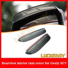 2pcs/lot car Rearview Mirror Rain Cover Windows visor of cars for England SC7