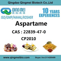 Sweetener GMP Aspartame