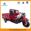 150cc China Motorcycles 3 Wheel Motorcycle For Cargo Shipping