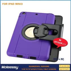 Wholesale 3 in 1 Detachable plastic hard protective case for ipad mini 2