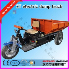 three wheel electric vehicle, battery operated three wheel electric vehicle, three wheel electric vehicle for cargo